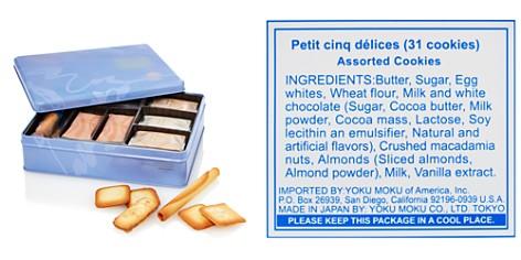 Yoku Moku Summer Petit Cinq Délices Cookies - Bloomingdale's_2