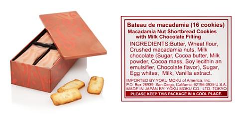 Yoku Moku Summer Bateau de Macadamia Cookies - Bloomingdale's_2