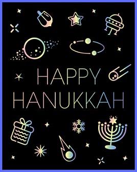 Bloomingdale's - Happy Hanukkah 2019 E-Gift Card