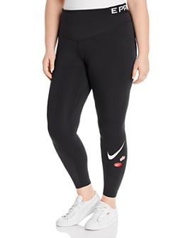 Nike Plus - Dri-FIT Logo Detail Leggings