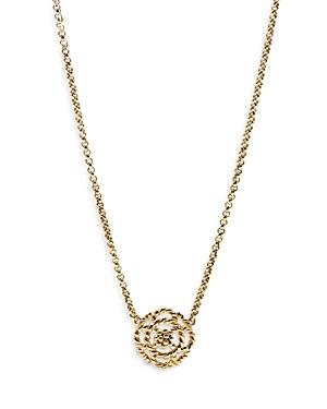 Capucine Petite Charm Necklace