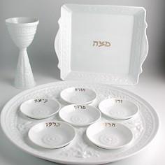 Bernardaud - Louvre Judaica Seder Plate