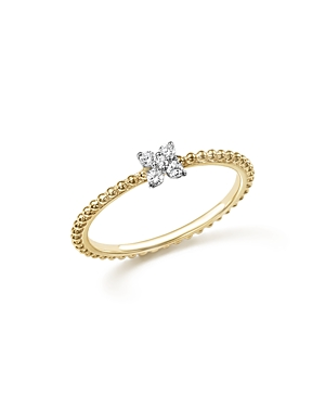 Diamond Cluster Beaded Ring in 14K Yellow Gold, .10 ct. t.w. - 100% Exclusive