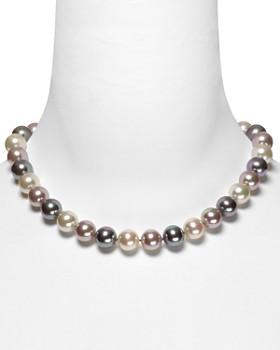 "Majorica - Multi Simulated Pearl Necklace, 17"""