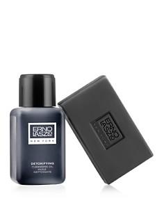 Erno Laszlo - Exfoliate & Detox Detoxifying Double Cleansing Gift Set