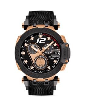 Tissot - T-Race MotoGP 2019 Limited-Edition Automatic Chronograph, 47.6mm