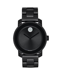 Movado - BOLD Black Ceramic Watch, 36mm