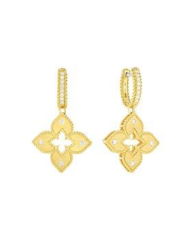 Roberto Coin - 18K Yellow Gold Petite Venetian Diamond Drop Earrings
