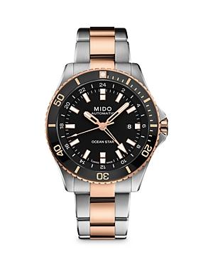 Ocean Star Captain Watch