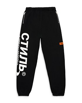 HERON PRESTON - CTNMB Halo Sweatpants
