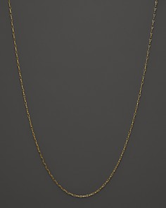 Monica Rich Kosann - 18K Yellow Gold Delicate Belcher Necklace Chain, 17""