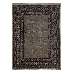Adina Collection Oriental Rug, 5'8 x 7'7