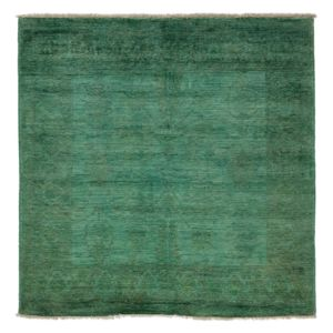 Adina Collection Oriental Rug, 5' x 5' 1169989