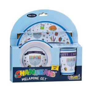 Rite Lite 3 Piece Children's Chanukah Melamine Serve Set