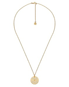 Gucci - 18K Rose Gold Icon Blooms Necklace, 17""