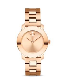 Women s Luxury Watches - Bloomingdale s 527aafcae9