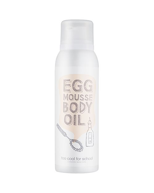 Too Cool For School - Egg Mousse Body Oil