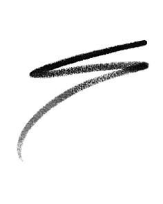 Clé de Peau Beauté - Intensifying Liquid Eyeliner