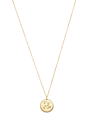 Zoe Chicco 14K Yellow Gold Small Mantra Necklace, 20