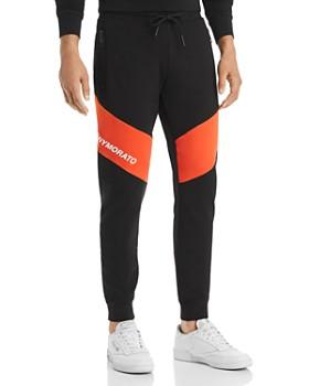 Antony Morato - Color-Block Jogger Pants