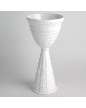 Bernardaud - Louvre Judaica Kiddush Cup