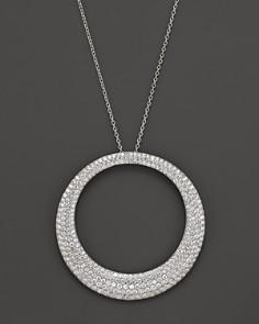 """Roberto Coin - Roberto Coin 18K White Gold Large Scalare Diamond Necklace, 18"""""""