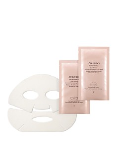 Shiseido Benefiance Pure Retinol Intensive Revitalizing Face Mask - Bloomingdale's_0
