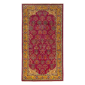Adina Collection Oriental Rug, 5'3 x 9'8