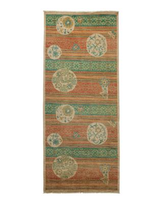 """Morris Collection Oriental Rug, 4'2"""" x 9'8"""""""