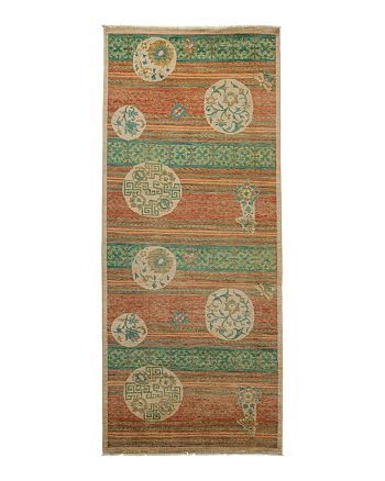 "Bloomingdale's - Morris Collection Oriental Rug, 4'2"" x 9'8"""