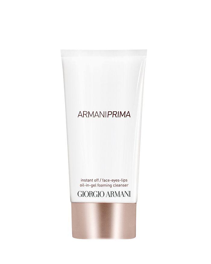 Armani - Prima Oil-in-Gel Foaming Cleanser