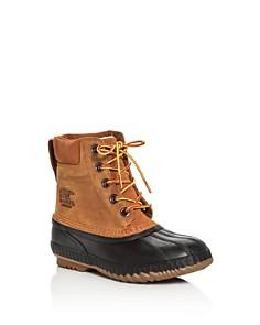 Sorel - Boys' Cheyanne II Lace Up Boots - Little Kid, Big Kid