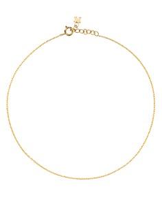 MATEO - 14K Yellow Gold Ankle Bracelet