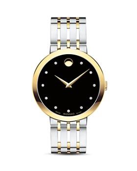 Movado - Esperanza Diamond Two-Tone Watch, 39mm