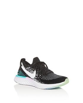 sale retailer 3960a 2e466 Nike - Boys  Epic React Flyknit Low-Top Sneakers - Big Kid ...