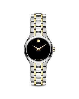 Movado - Movado Collection Watch, 26mm