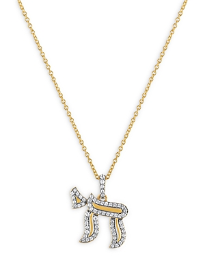 Bloomingdale's Diamond Chai Pendant Necklace in 14K Yellow Gold, 0.25 ct. t.w. - 100% Exclusive