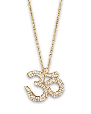 Diamond Ohm Pendant In 14K Yellow Gold, .25 ct. - 100% Exclusive