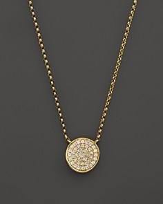 "KC Designs - KC Designs Diamond Pavé Disc Pendant Necklace in 14K Yellow Gold, 17.5"""