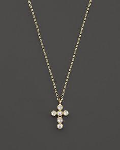 KC Designs - Diamond Cross Pendant Necklace in 14K Yellow Gold, .18 ct. t.w.