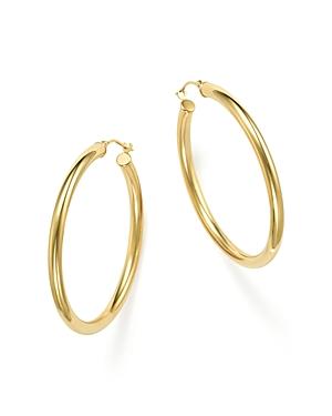 14K Yellow Gold Round Hoop Earrings - 100% Exclusive