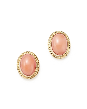 Coral Bezel Set Small Stud Earrings in 14K Yellow Gold - 100% Exclusive