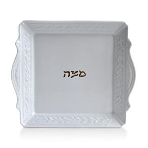 Bernardaud Louvre Judaica Matzah Plate
