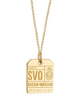 Jet Set Candy - Moscow, Russia SVO Luggage Tag Charm