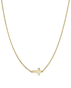 14K Yellow Gold Small Cross Necklace