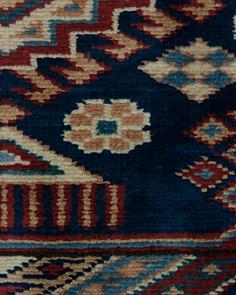 "Bloomingdale's - Shirvan Collection Oriental Rug, 4'4"" x 5'6"""
