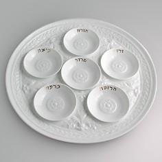 Bernardaud Louvre Mini Seder Plates, Set of 6 - Bloomingdale's_0