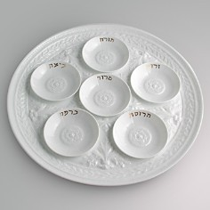 Bernardaud Louvre Mini Seder Plates, Set of 6 - Bloomingdale's Registry_0