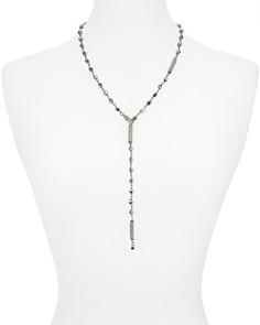 "Roni Blanshay - Adjustable Lariat Necklace, 20"""