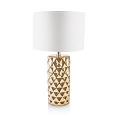 8 Oak Lane - Geometric Table Lamp
